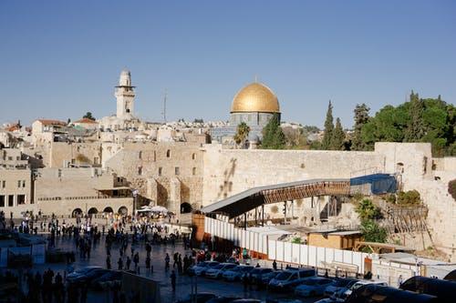 Naar-Israel-afreizen